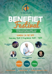 20150524-BenefietFestival-flyer-400x300